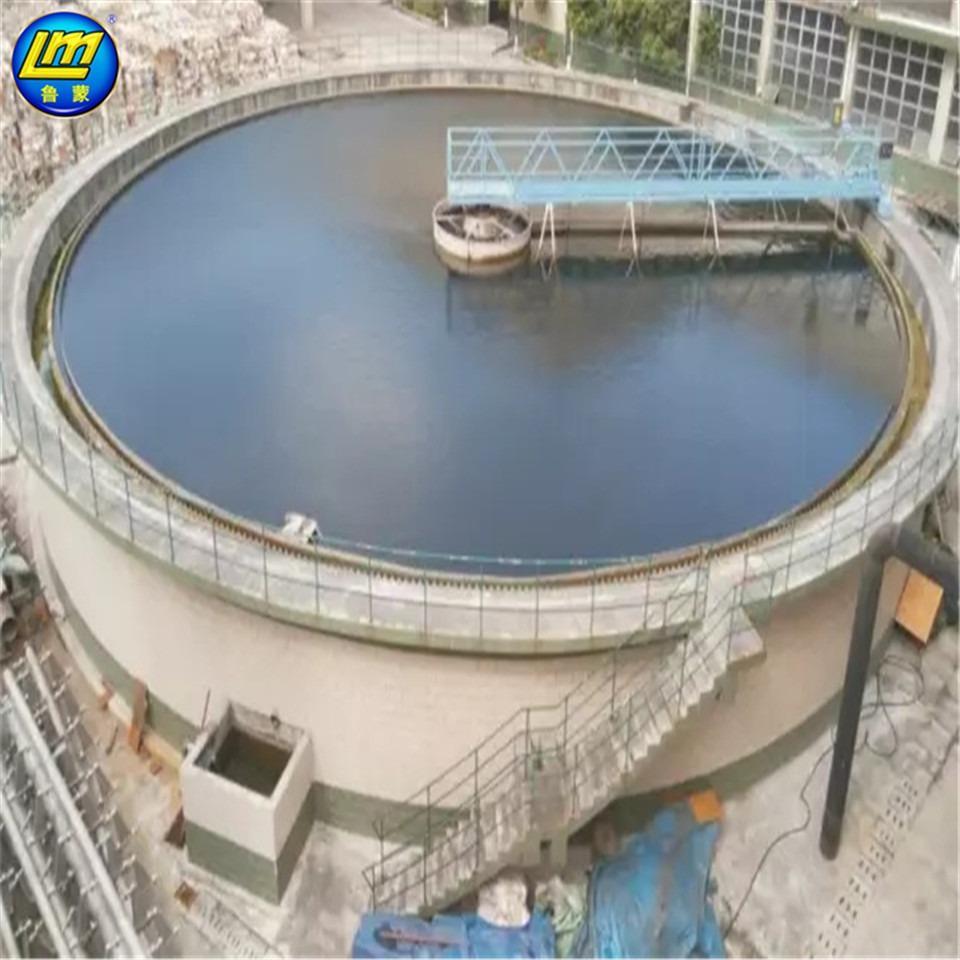 污水处理厂污水池烟台鲁蒙LM复合防腐防水涂料