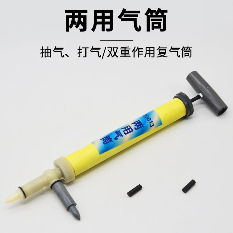 教学器材厂家意涵02013两用气筒(手持式) 初中物理实验器材 中学教学教具 学生用教具仪器