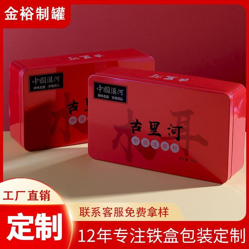 厂家直销阿胶铁盒 圆形密封马口铁包装铁罐 阿胶铁盒制造商