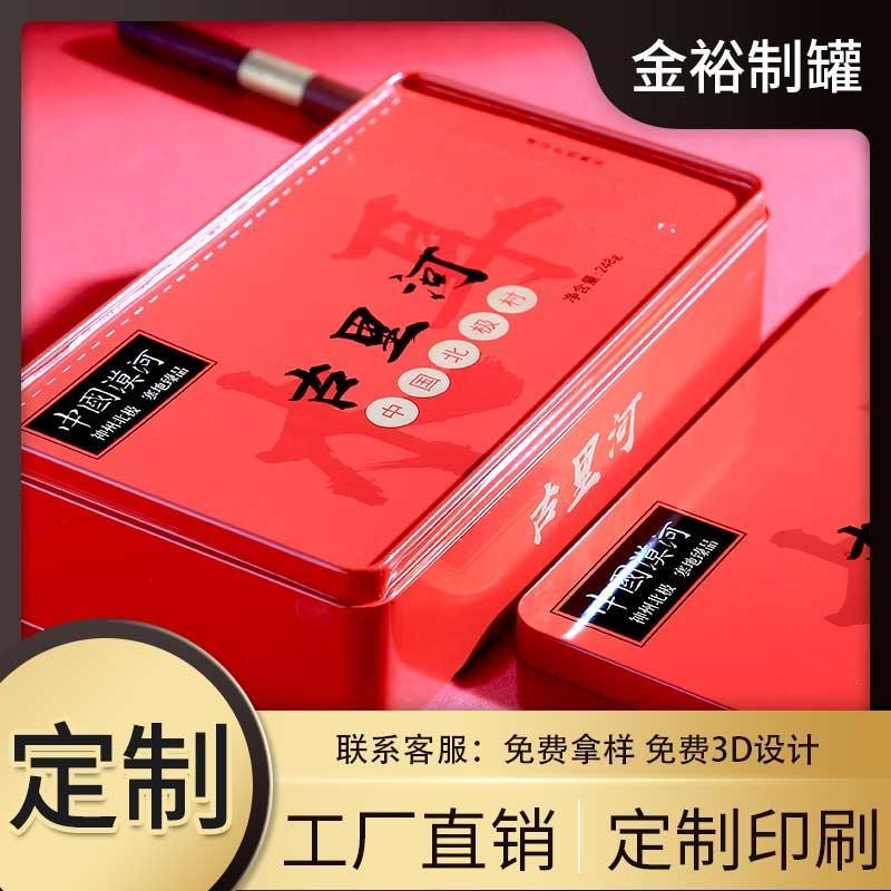 华信阿胶铁盒包装 新款长方形圆形螺纹阿胶包装铁罐 可定制