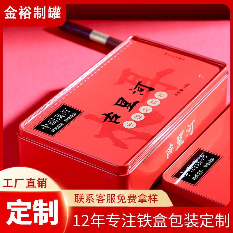厂家直销阿胶铁盒包装盒 创意保健品磨砂铁罐包装 铁盒包装厂