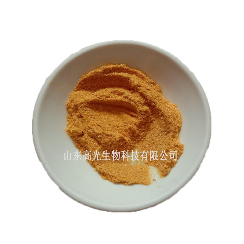 [高光生物]厂家供应食品级玉米黄色素 优质着色剂