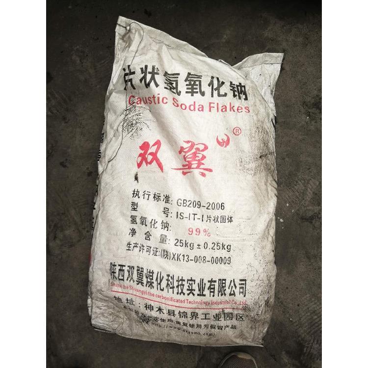 宁波回收油漆固化剂