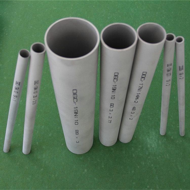 鹰潭专业生产不锈钢管 锅炉/热交换器用不锈钢无缝钢管