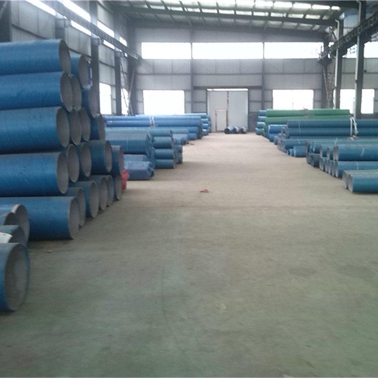 抚顺不锈钢无缝钢管厂家定制 换热器不锈钢管