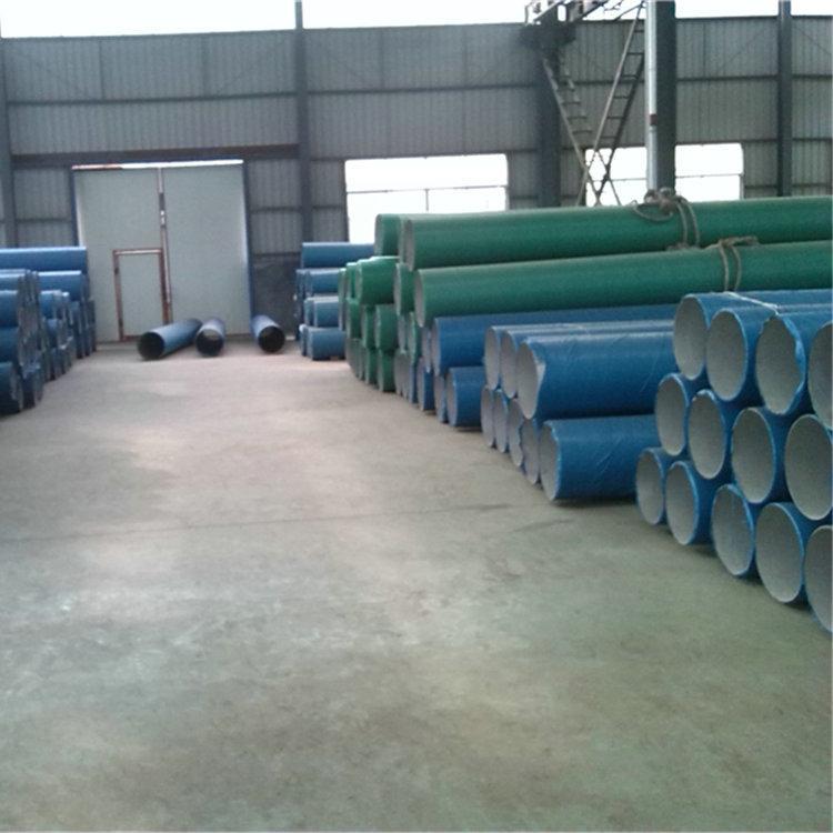 石家庄专业生产销售不锈钢无缝钢管 给水用不锈钢无缝钢管