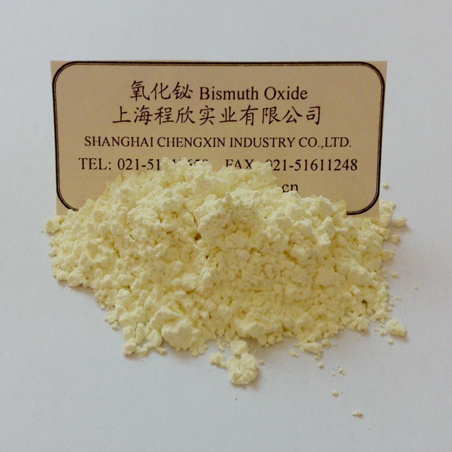 上海程欣 自主研发 自产自销 氧化铋粉 报告 试剂级 电子级 厂家 供应商 三氧化二铋 生产厂家