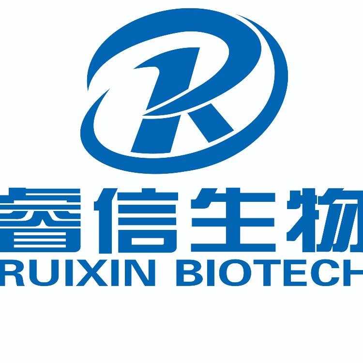 泉州市睿信生物科技有限公司