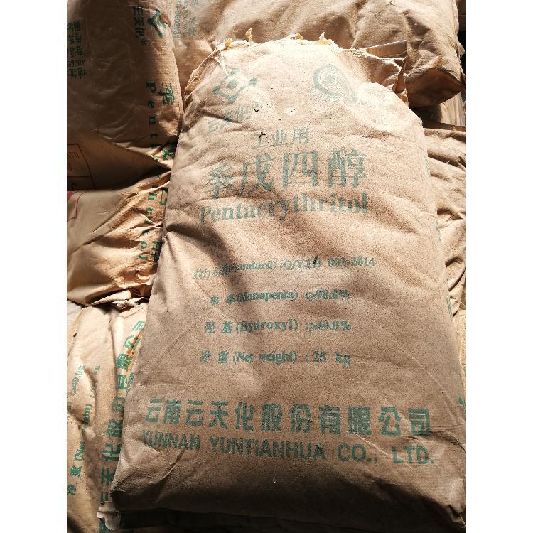 济宁高价回收聚乙烯醇