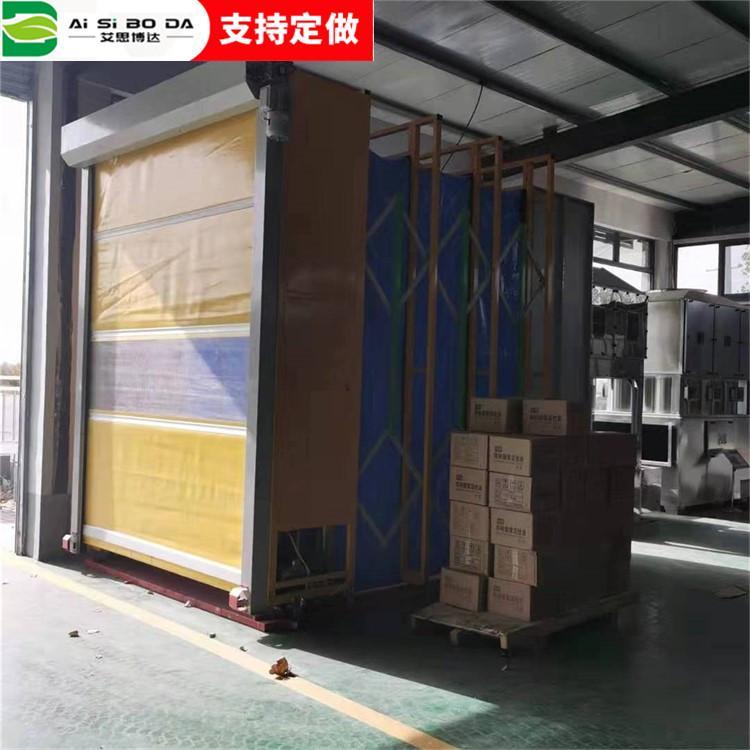 厂家直销移动式伸缩喷漆房 折叠推拉篷轨道式喷漆房销售安装