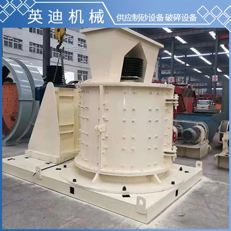 英迪 数控立轴式制砂机价格 立式石料制砂设备 立式板锤制砂机