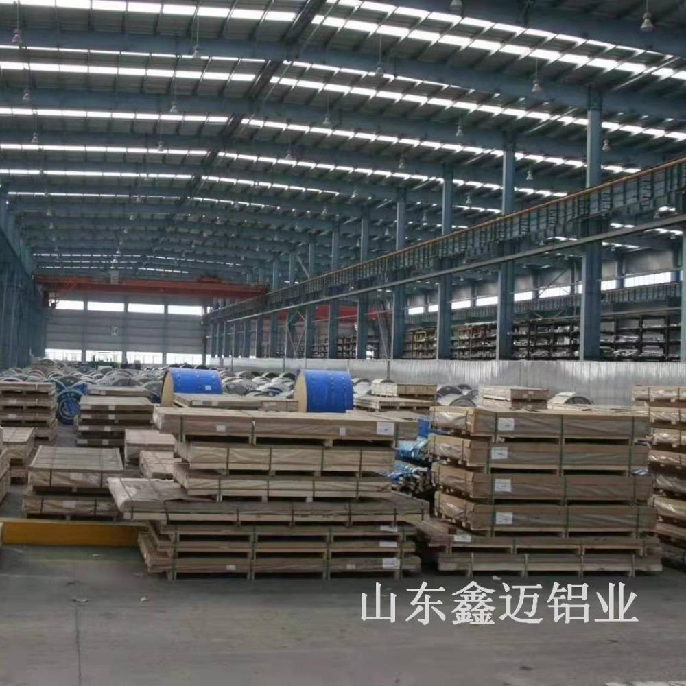 铝合金板 批发零售5052铝镁合金板3003铝猛合金板