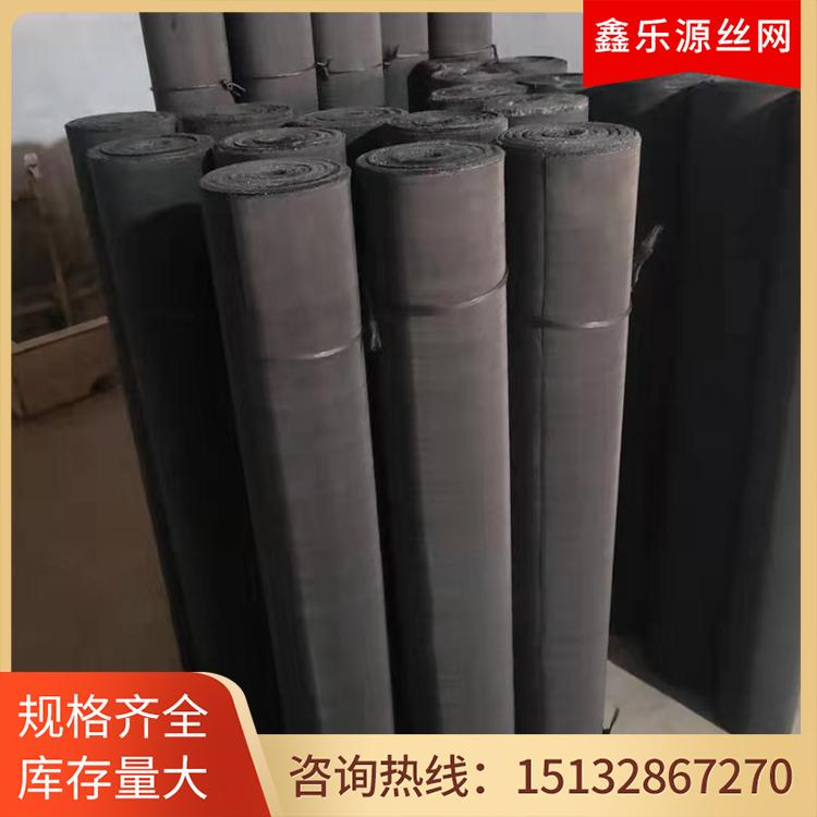 厂家热销 颗粒粉末过滤筛选黑丝布 可定制 鑫乐源黑丝布
