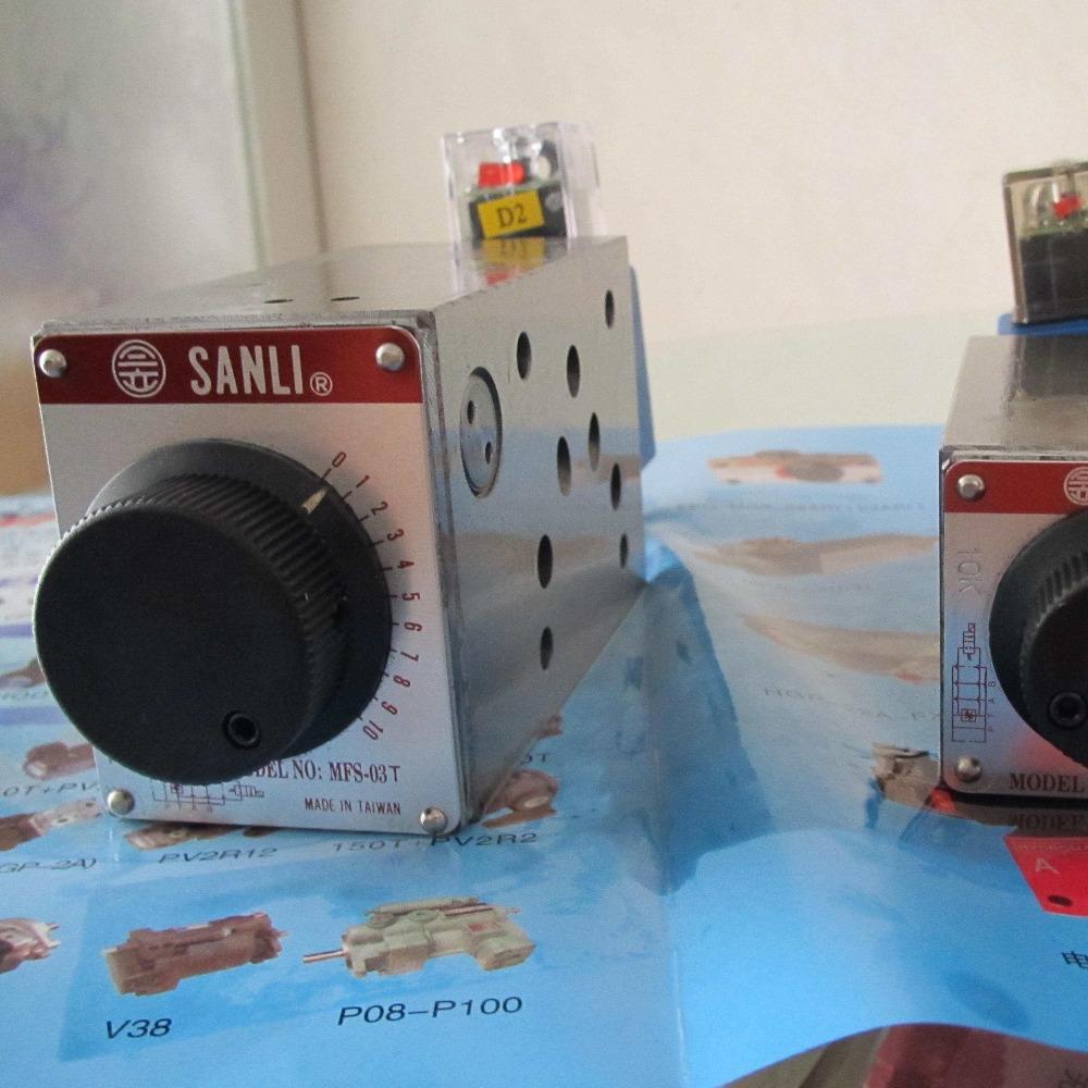 FNC-G03 欣三立SANLI 机械式流量控制阀 节流阀