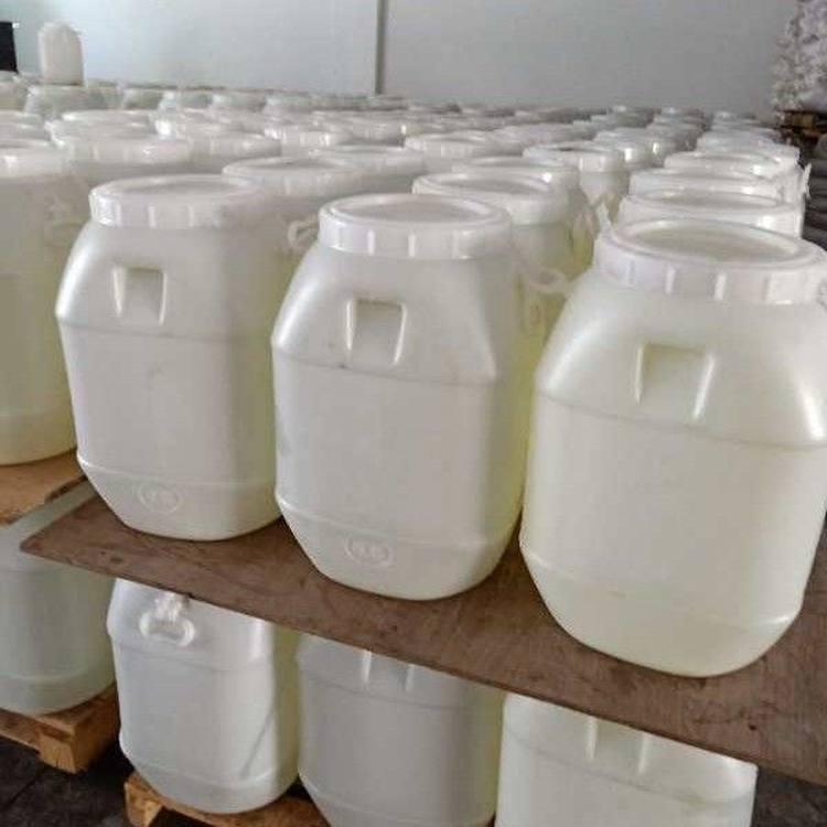 供应75% 80%果葡糖浆 甜味剂价格