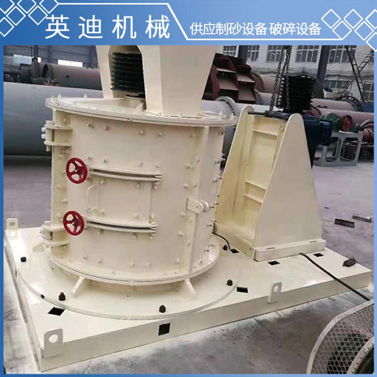 英迪 数控立轴式制砂机价格 花岗岩立轴制砂机厂家 花岗岩板锤碎石机