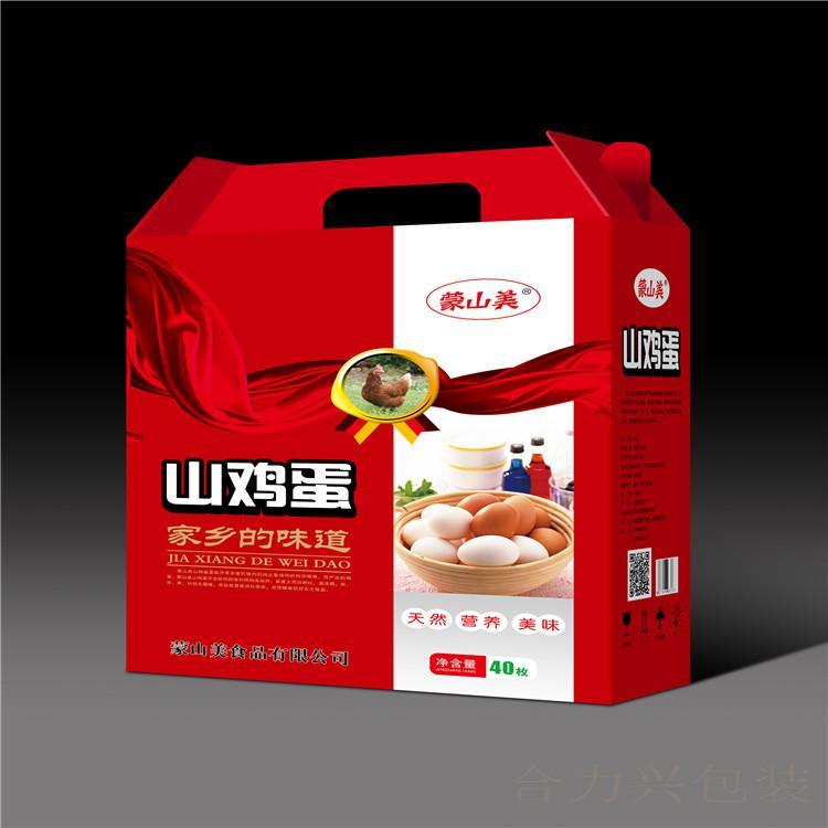 呼和浩特礼品盒公司 合力兴粽子纸质礼品盒 定制各种规格 免费设计 可印logo
