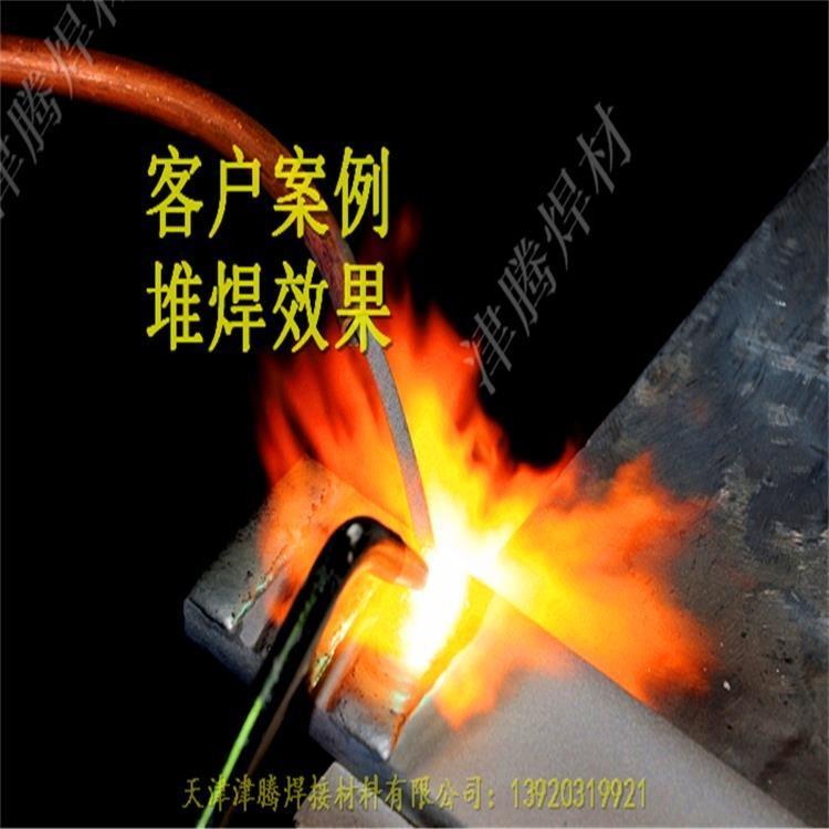 津腾牌 耐腐蚀耐磨堆焊焊丝 HDF-28腐蚀耐磨堆焊药芯焊丝厂家批发价格