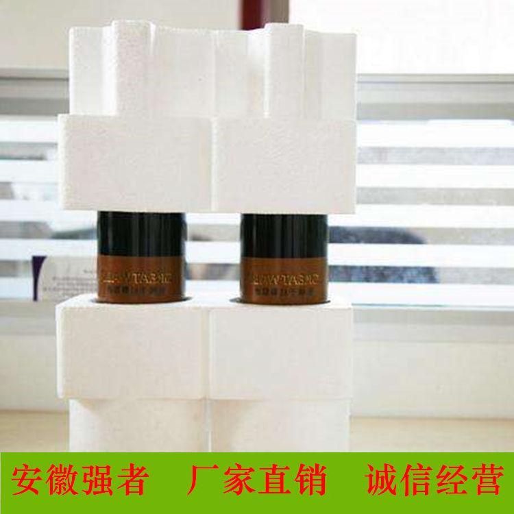 安徽强者直销蚌埠酒托泡沫包装盒阜阳泡沫酒托包装