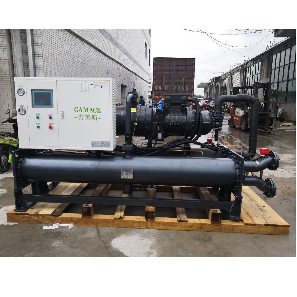 吉美斯大型螺杆式冷水机100p水冷螺杆式冷水机组中央空调制冷机组现货供应