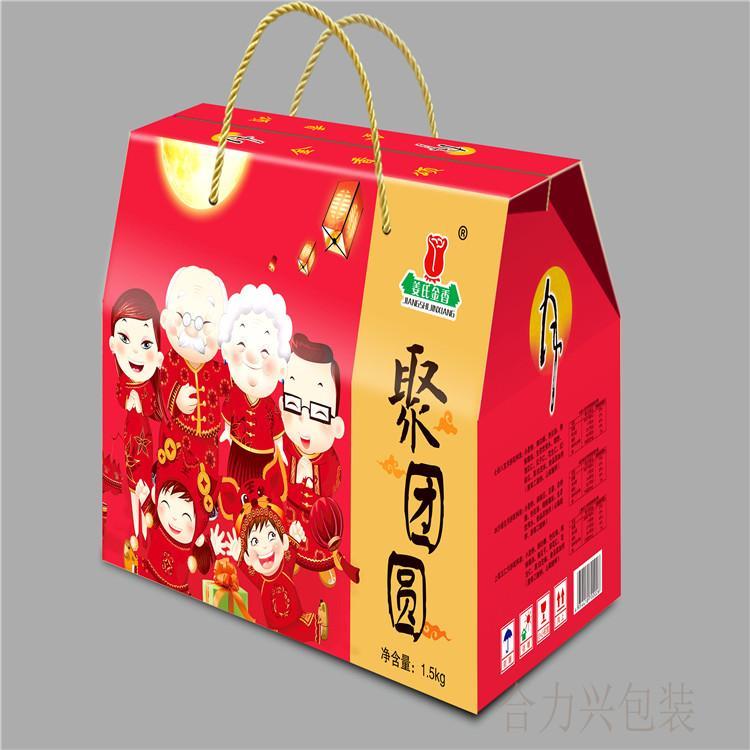 大理礼品盒定制 合力兴纸质包装礼品盒 加厚加硬 按需加工定制 免费设计