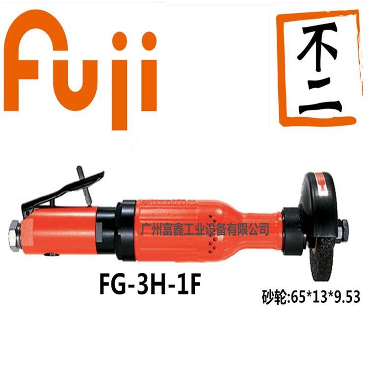 日本FUJI富士工业级气动工具及配件直砂轮机FG-3H-1