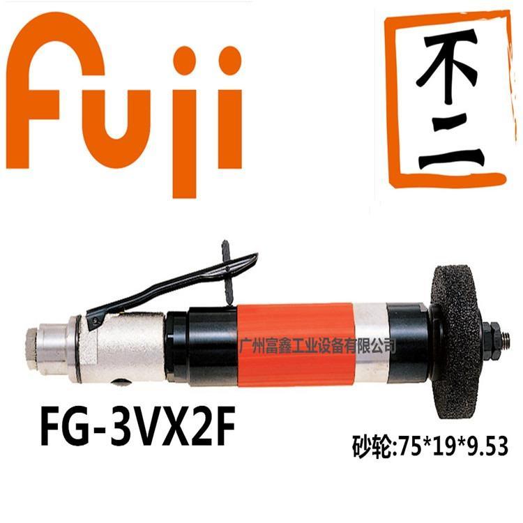 日本FUJI富士工业级气动工具及配件低速砂轮机FG-3VX-1F