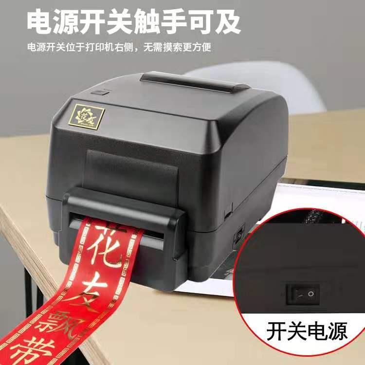 花圈挽聯打印機打印機藍牙手機版便攜式