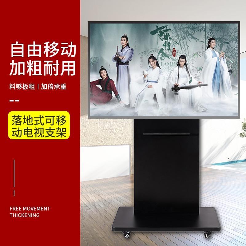 厂家直销显示器挂架-铝合金通用伸缩旋转 可调节支架- 电视支架 KMT-H168
