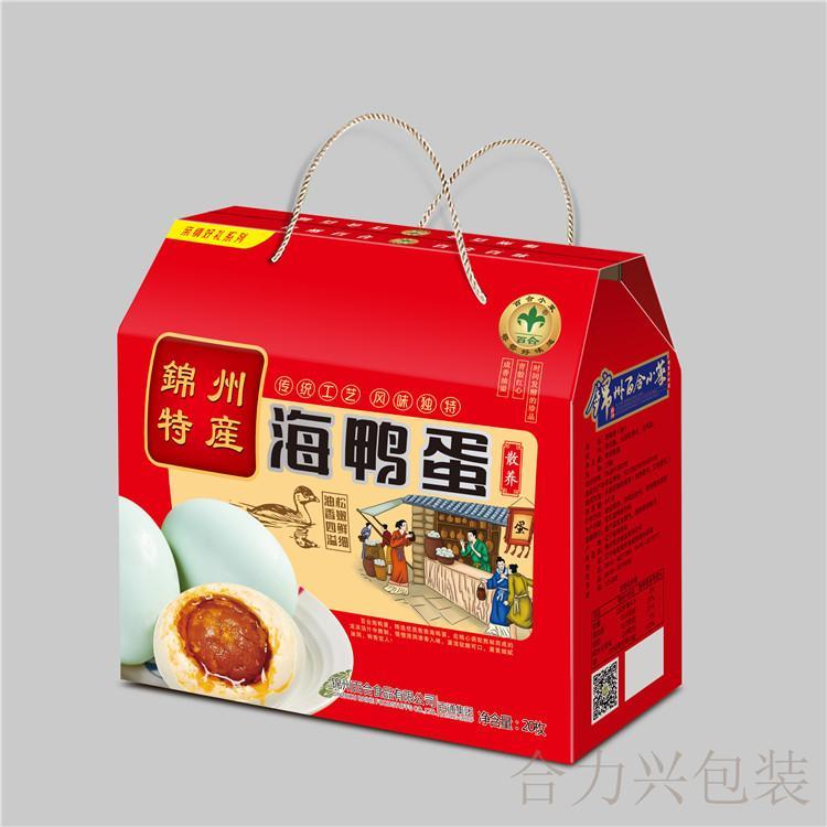 红河礼品盒印刷 合力兴年货礼盒包装 加厚加硬 按需加工定制 免费设计