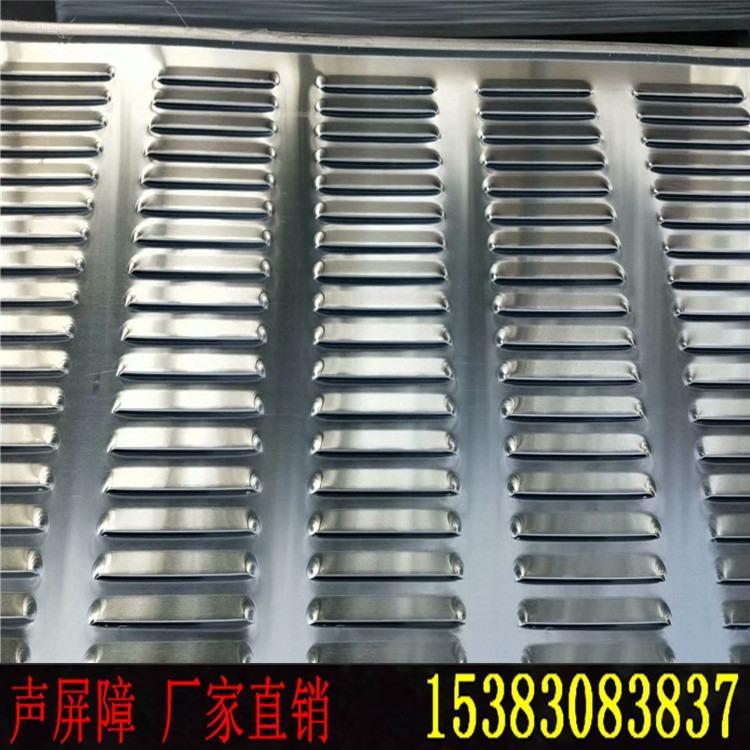 济南 工厂声屏障 小区声屏障 厂家直销 可按需求定制
