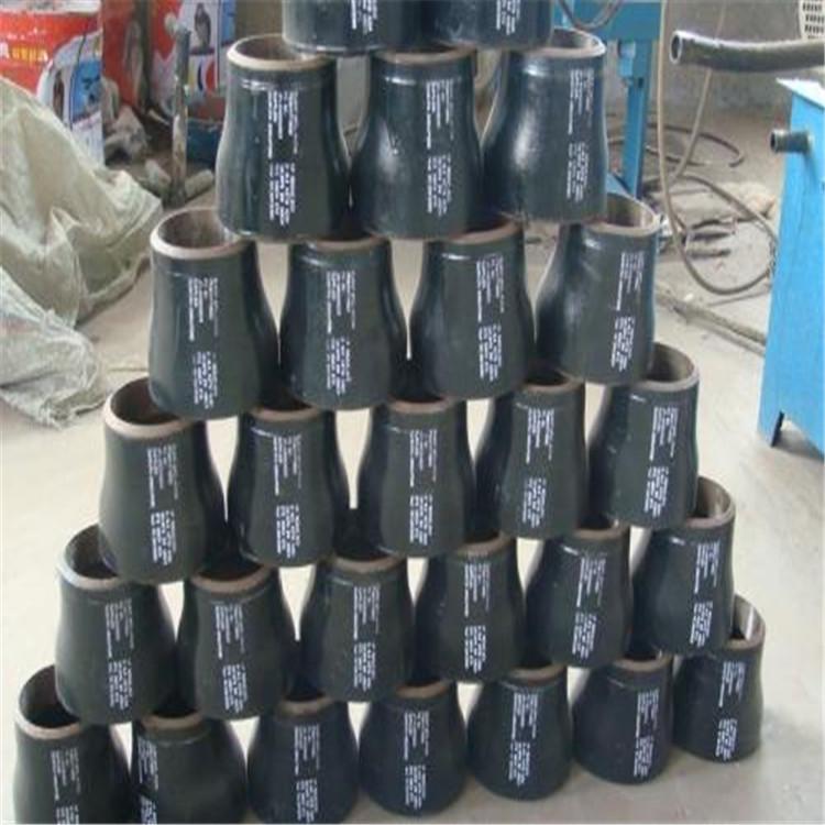 厂家供应同心大小头不锈钢大小头管件偏心异径管
