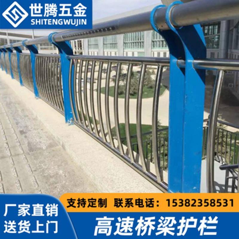 浙江-桥梁景观护栏-河道防撞隔离网-304不锈钢复合管
