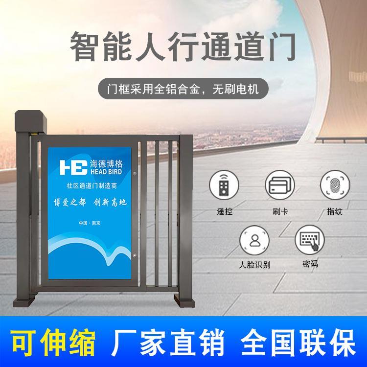 人行通道小区广告门 闭合器栅栏小门南京智能电子门厂家直销海德博格
