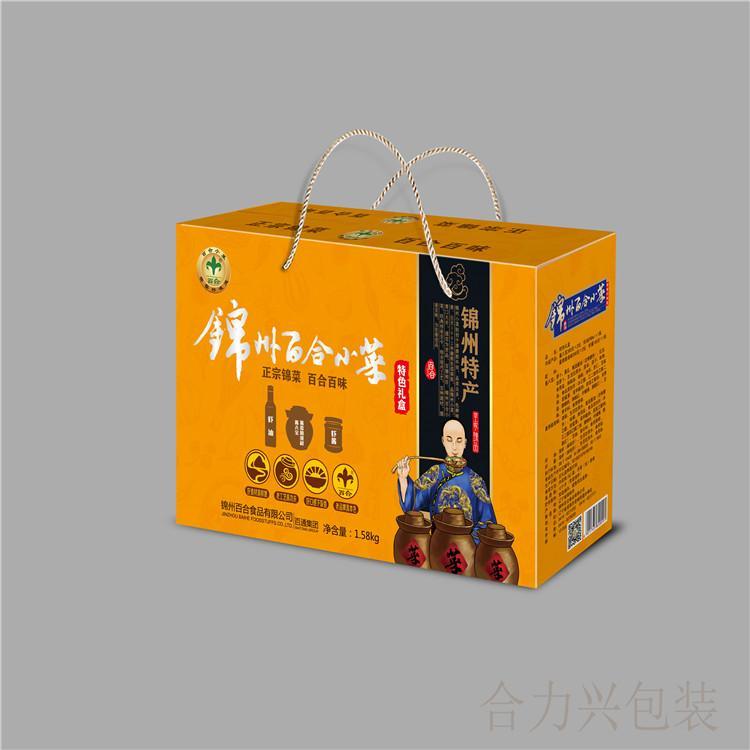 阜新礼品盒公司 合力兴粽子礼品包装盒 咨询免费设计 送样品 定制各种规格