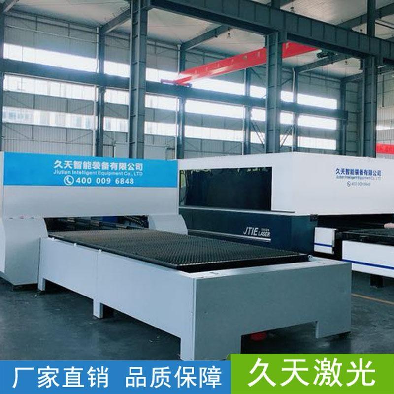 激光切割机厂 久天激光切割机价格实惠