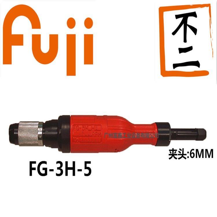 日本FUJI富士工业级气动工具及配件直砂轮机FG-3H-2