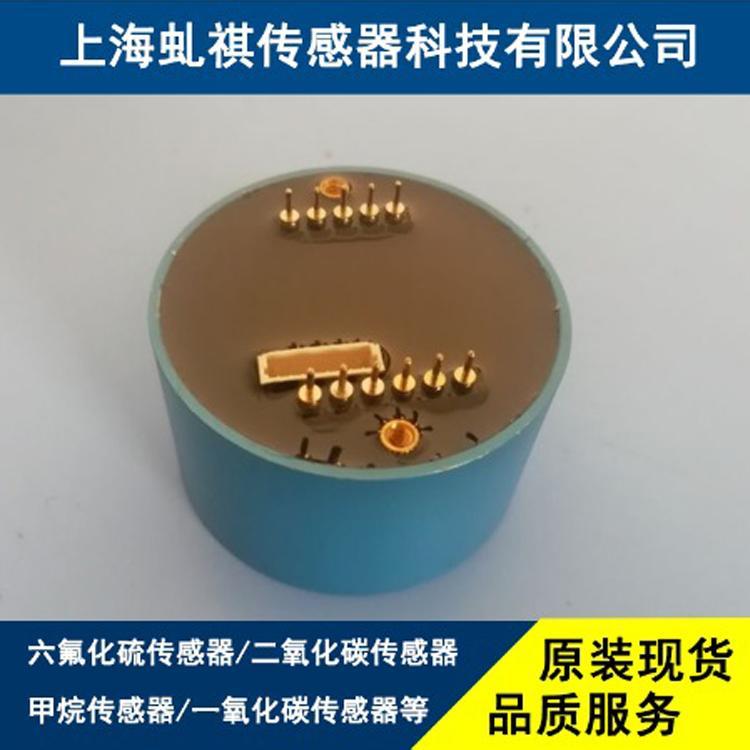 SC75D六氟化硫传感器 供应货真价实专业好品质SC75D六氟化硫传感器