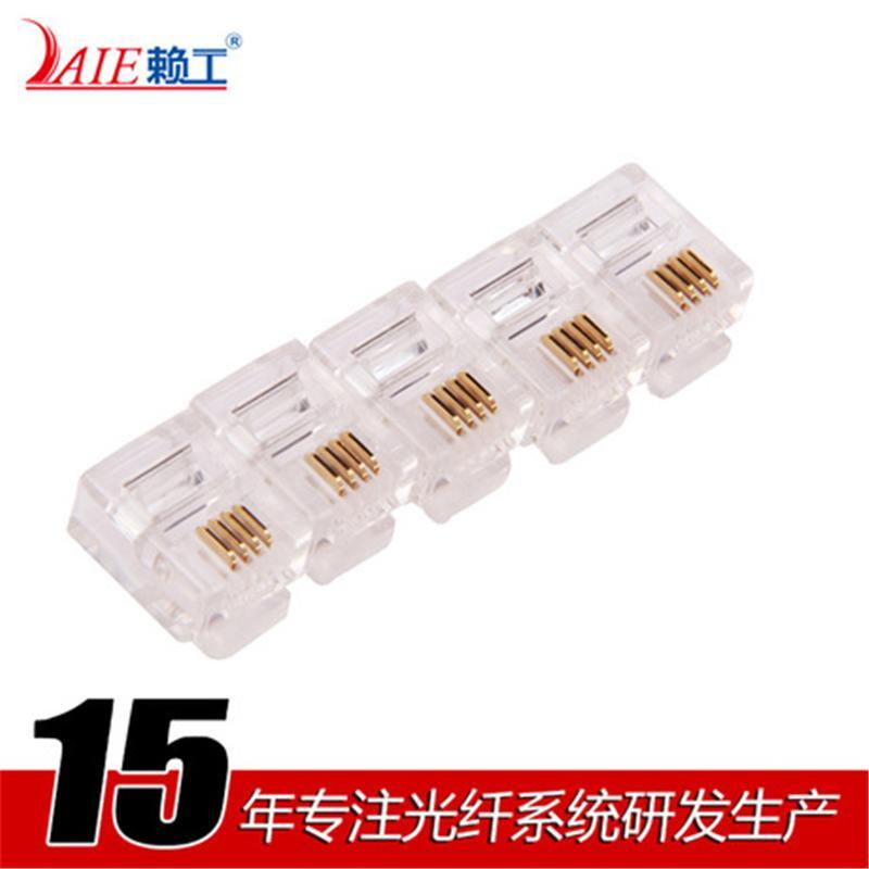 LAIE赖工三类rj11电话水晶头6p4c 4芯语音专用接头100个盒厂家直销