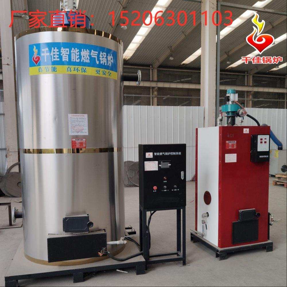 厂家定制0.3吨0.5吨1吨蒸汽发生器 燃气蒸汽锅炉