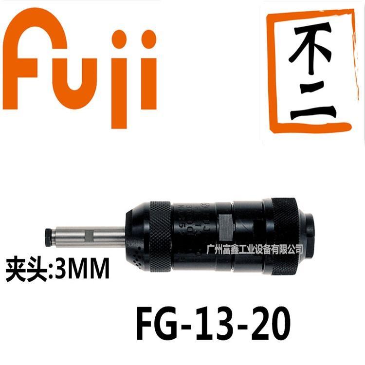 日本FUJI富士工业级气动工具及配件气动模磨机FG-13-20