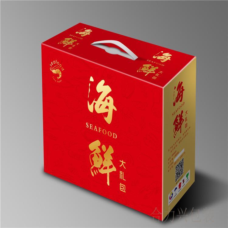 合力兴礼品包装箱加工 樱桃礼品包装盒厂