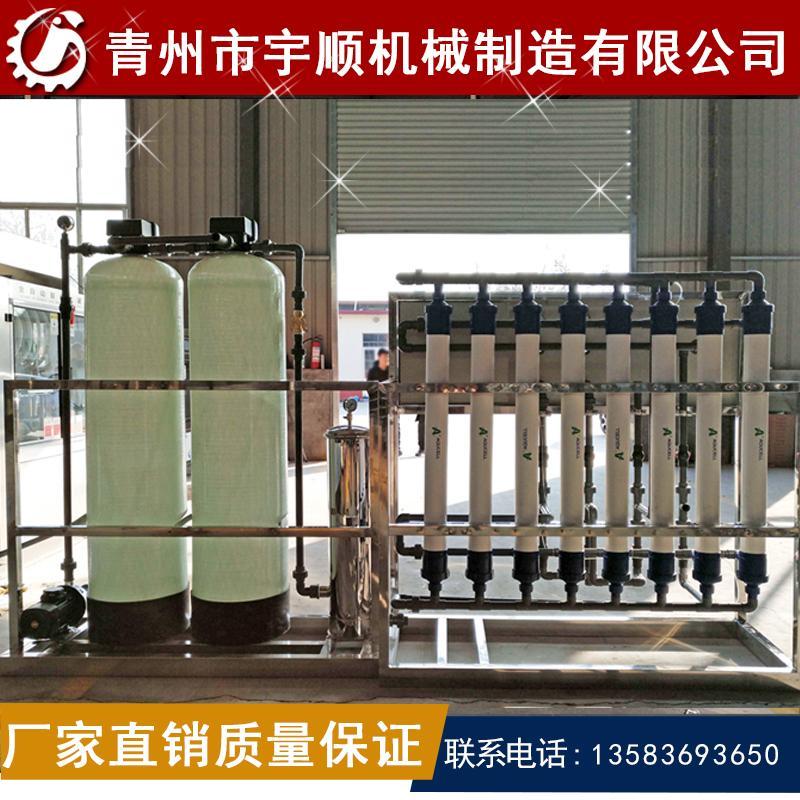 宇顺机械 纯净水灌装机 3升5升一次性桶装矿泉水冲灌封生产线大瓶水流水线