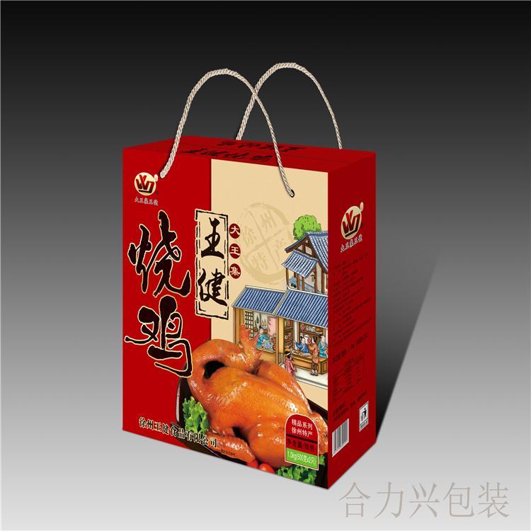 资阳礼品盒批发 合力兴附近礼品盒 咨询免费设计 送样品 定制各种规格