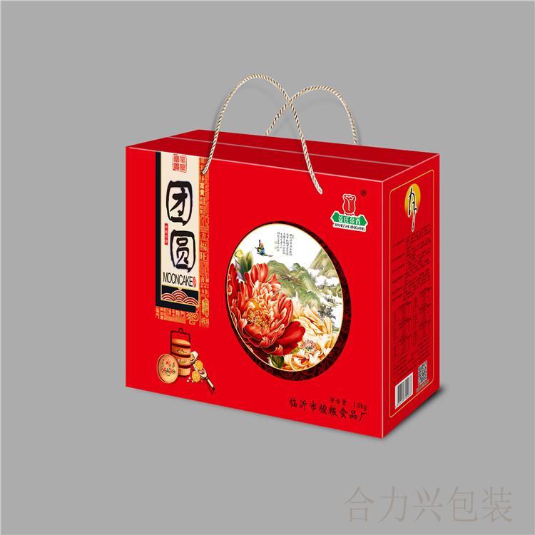 博尔塔拉礼品盒印刷 合力兴包装纸箱 定制各种规格 免费设计 可印logo