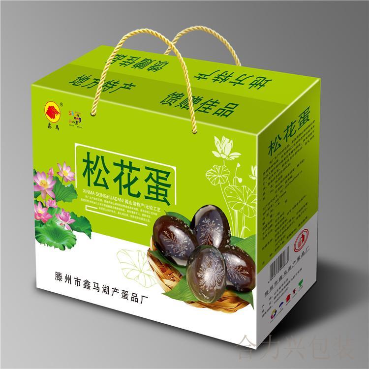 滁州礼品盒批发厂家 合力兴干果手提礼品盒 加厚加硬 按需加工定制 免费设计