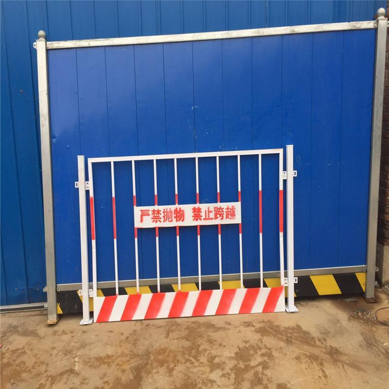 厂家直销 建筑临边基坑护栏 工地安全防护栏 1.2米高隔离基坑围栏