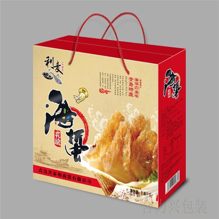 广元礼品盒厂家 合力兴农产品礼品盒 加厚加硬 按需加工定制 免费设计