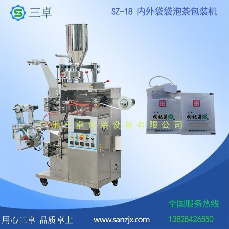 广州三卓专业生产代用茶内外袋茶叶包装机 内外袋袋泡茶包装机