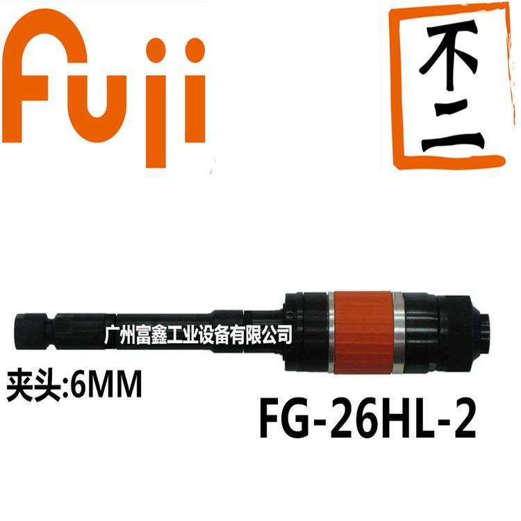 日本FUJI富士工业级气动工具及配件气动模磨机FG-26HL-2